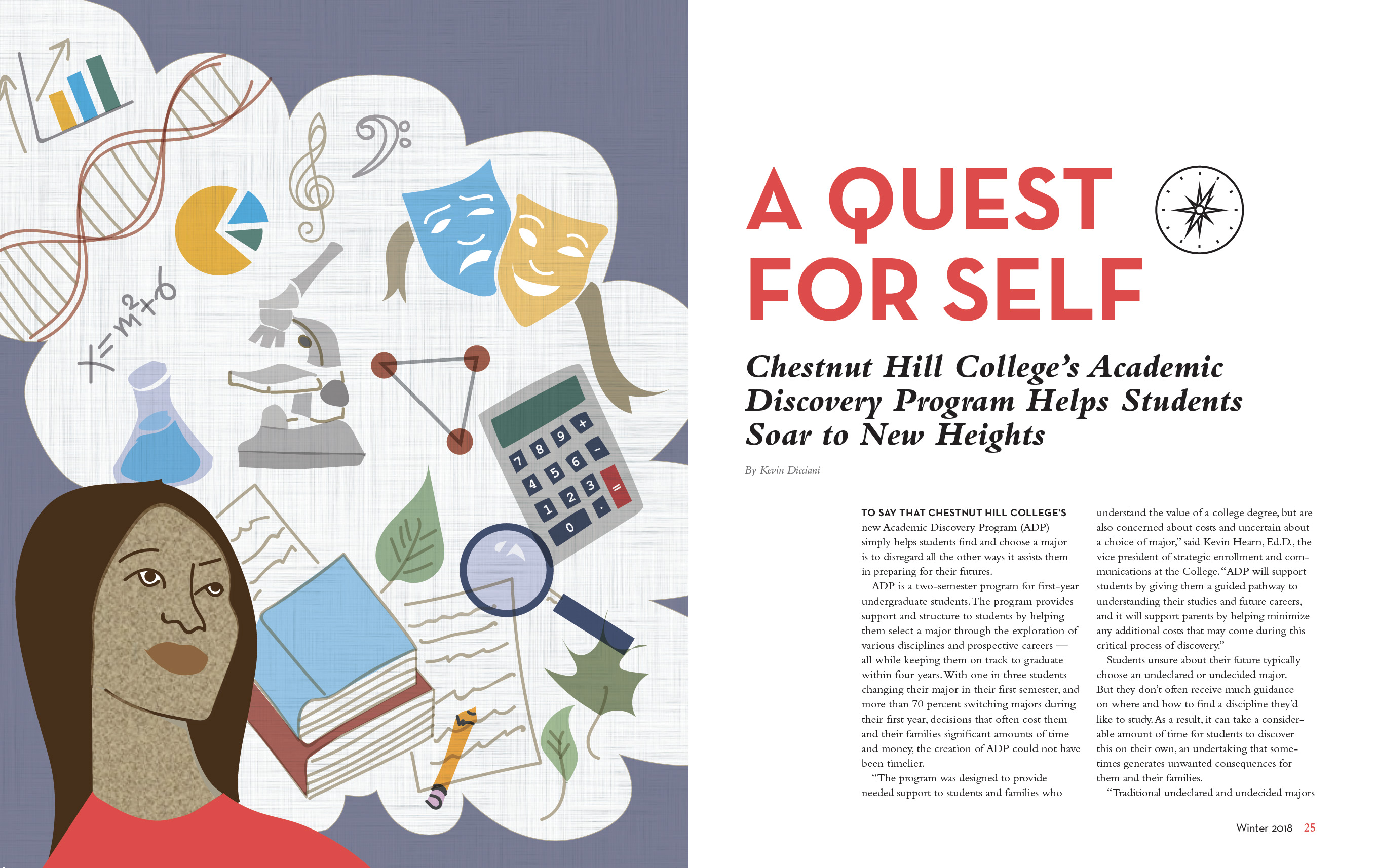 Academic Discovery Program illustration